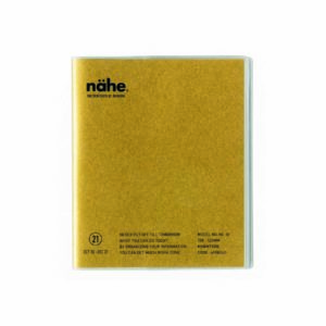 AGENDA 2021 DIARY SQUARE MONTHLY GOLD